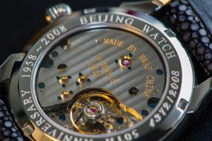 ساعت BEIJING (برنارد واچ)